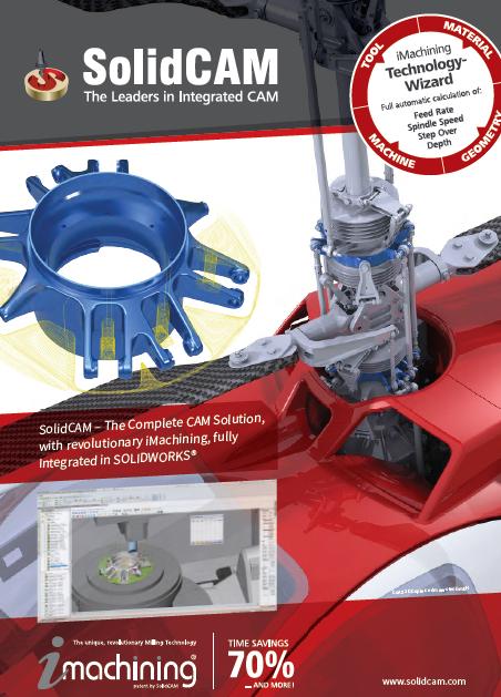 SolidCAM Brochure